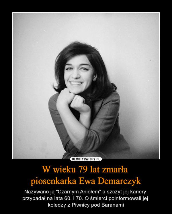 """W wieku 79 lat zmarła piosenkarka Ewa Demarczyk – Nazywano ją """"Czarnym Aniołem"""" a szczyt jej kariery przypadał na lata 60. i 70. O śmierci poinformowali jej koledzy z Piwnicy pod Baranami"""