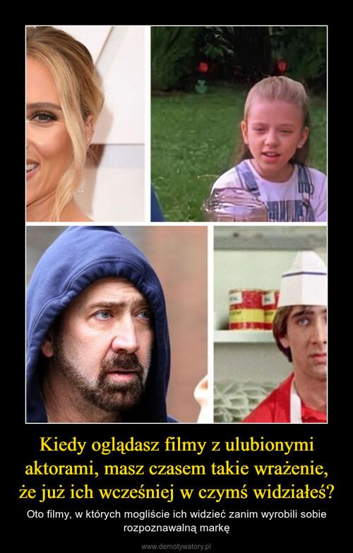 Kiedy oglądasz filmy z ulubionymi aktorami, masz czasem takie wrażenie, że już ich wcześniej w czymś widziałeś?