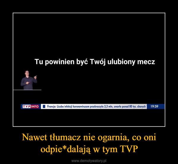 Nawet tłumacz nie ogarnia, co oni odpie*dalają w tym TVP –  Tu powinien być Twój ulubiony mecz
