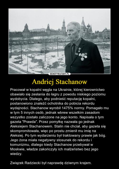 Andriej Stachanow
